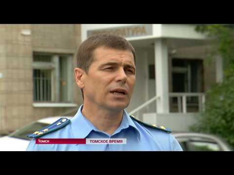 Прокуратура начала проверку действий МЧС при тушении пожара на Шегарском 79