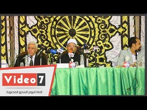 وزير الأوقاف يفتتح فعاليات ملتقى الفكر الإسلامى بجامع الحسين