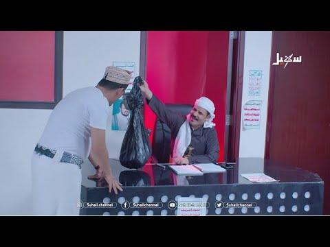 أكياس سوداء .. مع الفنان محمد الاضرعي في غاغة 5