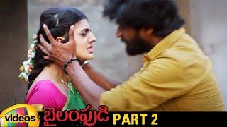 Bailampudi Latest Telugu Full Movie HD   Harish Vinay   Tanishq Rajan   Part 2   Mango Videos - MANGOVIDEOS