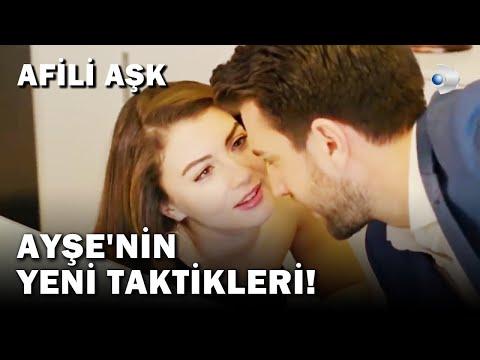 Ayşe, Kerem'i Tavlamaya Çalışıyor! - Afili Aşk