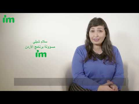 IM Swedish Development Partner - Jordan