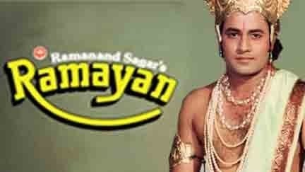 Ramayan Episode # 2 ~ Filmi Tarka