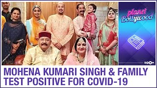 TV actress Mohena Kumari Singh, her husband and her in-laws test positive for COVID-19 - ZOOMDEKHO