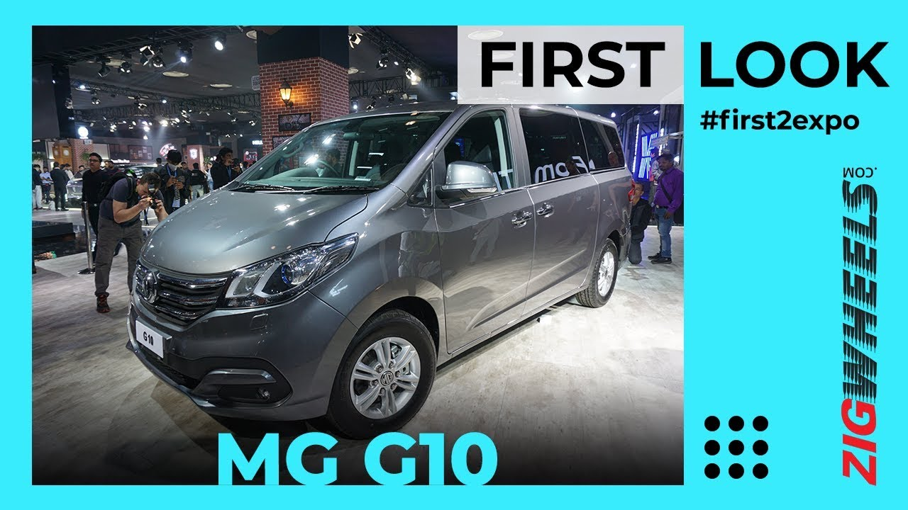 MG G10 MPV Is The Perfect Carnival Rival! | Revealed At Expo | ZigWheels.com
