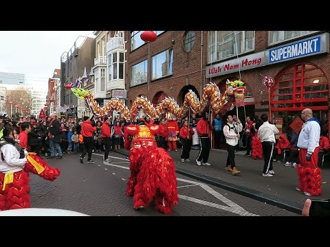 The Hague's Chinatown in Chinese New Year 2019 photo