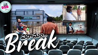 Break విరామం || Latest Telugu Short Film || 2020 Independence day Special || Directed By SUBBU || - YOUTUBE