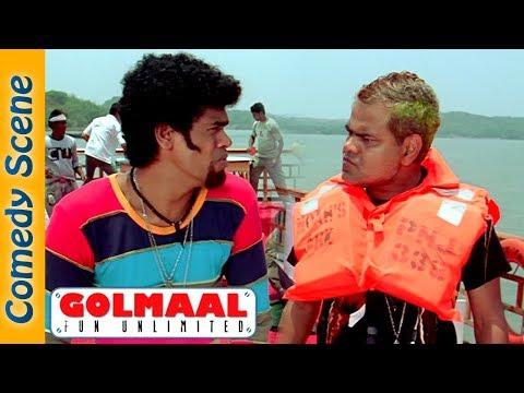 Sanjay Mishra Comedy Scene - Golmaal Fun Unlimited - Ajay Devgn - Arshad Warsi #IndianComedy
