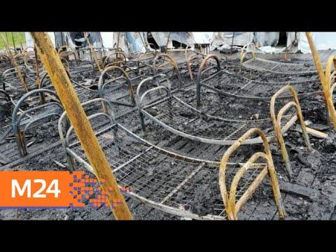 """""""Москва и мир"""": подготовка к выборам и пожар в лагере - Москва 24"""