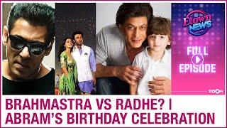 Radhe to clash with Brahmastra?   AbRam Khan's birthday celebration   E-Town News - ZOOMDEKHO