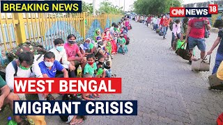 Over 1,000 Migrants Protest Outside Howrah Station Over Inadequate Support From WB Govt | CNN News18 - IBNLIVE
