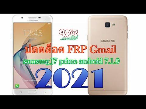 ปลดล็อค-FRP-Gmail-samsung-J7-p