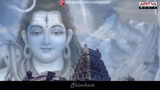 Tribute To S.P. Balasubrahmanyam - CHIDANANDA RUPAH (SHIVOHAM) - ADITYAMUSIC