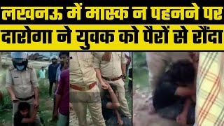 UP: police Inspector beating up youth in Lucknow , लखनऊ में हेलमेट-मॉस्क न लगाने पर युवक की पिटाई - ITVNEWSINDIA