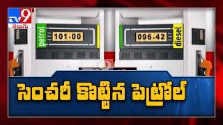 Petrol price hike to hit common man in Telugu states - TV9 - TV9