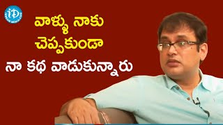 My Story Was Used Without My Permission -  Vakkantham Vamsi | Frankly With TNR | iDream Movies - IDREAMMOVIES