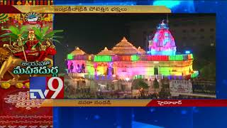 Dasara celebrations in Telugu States