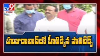 Huzurabad వార్ లో గెలుపెవరిది..? - TV9 - TV9