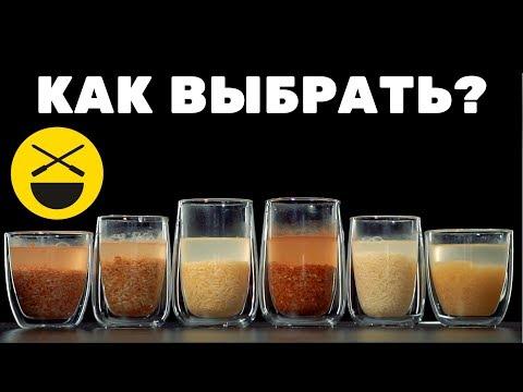 СОРТА РИСА ||| №5 ПЛОВ, кулинарное исследование Сталика Ханкишиева