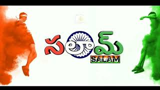 Salam(సలామ్) Telugu Short Film/ A film by Hari v/Written by mani R - YOUTUBE