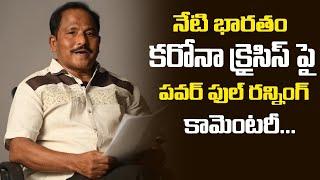 Journalist Prabhu Powerfull Running Commentry On Corona Crisis | TFPC - TFPC