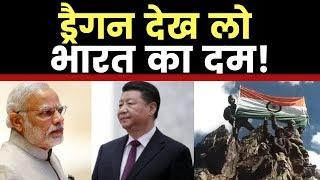 India ने 12000 फीट की ऊंचाई पर लड़े गये  kargil war को याद करके चीन को दिया संदेश - ITVNEWSINDIA