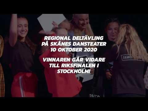 Skapa Dans 2020 trailer, koreografitävling / choreography competition, Skånes Dansteater
