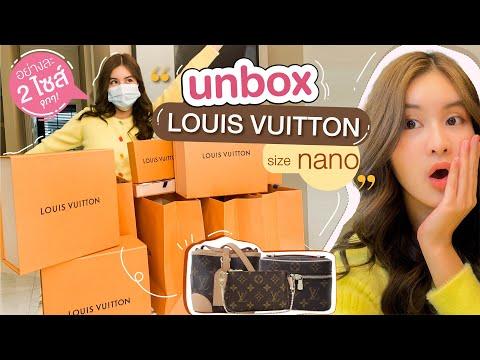 เปิดกล่อง-Louis-Vuitton-ใบจิ๋ว