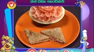 Veg Dahi Sandwich..