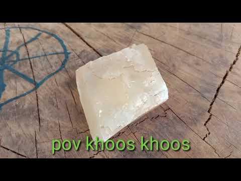 pov-khoos,ເຄື່ອງມີຄ່າ,เครื่องม