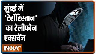 Ladakh में रक्षा तैयारियों की टोह ले रहे जासूसी नेटवर्क का भंडाफोड़ | IndiaTV News - INDIATV