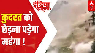 Explained: Why we are facing massive floods? | India Chahta Hai - ABPNEWSTV
