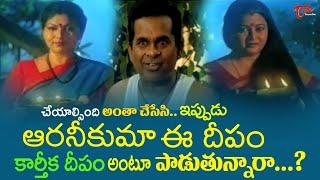 Brahmanandam Dual Role Comedy Scenes | Telugu Comedy Scenes | NavvulaTV - NAVVULATV
