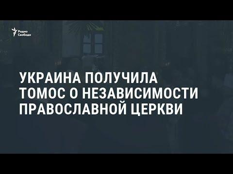Видеоновости photo