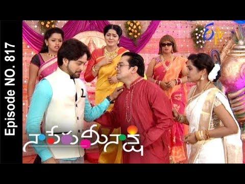Naa Peru Meenakshi   4th September 2017  Full Episode No 817  ETV Telugu   cinevedika.com