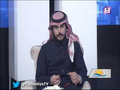 يسعد صباحك - الهيئة الوطنية لمكافحة الفساد تنظم مؤتمرها الدولي الثاني - أ. محمد بن لؤي