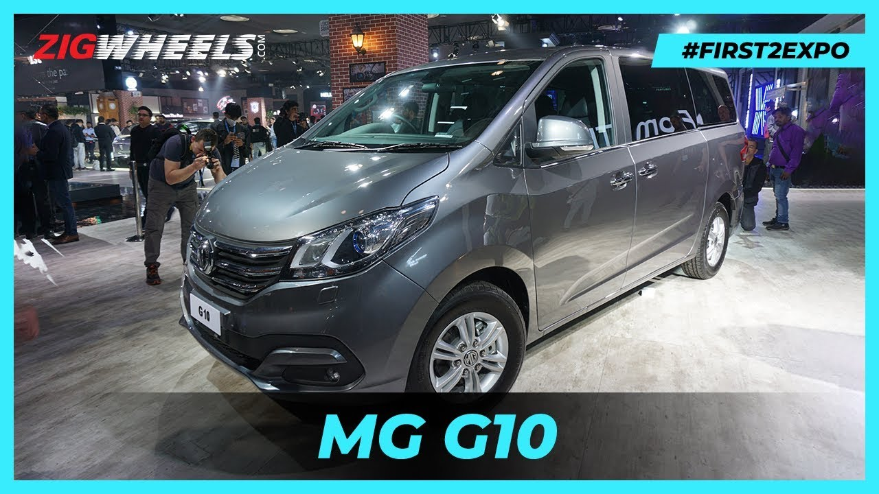 MG G10 MPV Coming To India | Should the Kia Carnival Worry? | Auto Expo 2020
