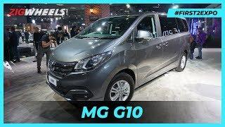 MG G10 MPV Coming To India | Should the Kia Carnival Worry? | Auto Expo 2020