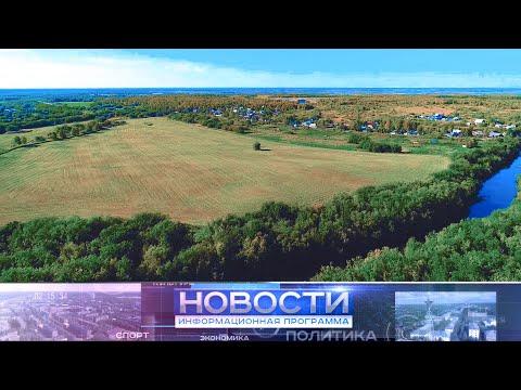 """Информационная программа """"Новости"""" от 29.07.2021"""