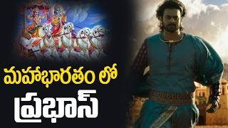 Prabhas Eyes on Mohan Lals Mahabharata