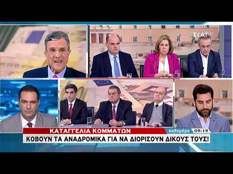 Τ. Διαμαντόπουλος  με τον Γιώργο Αυτιά  10-11-2018