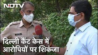 Delhi Cantt के कथित Rape-Murder Case में आरोपियों पर लगाई गईं संगीन धाराएं : Delhi Police - NDTVINDIA