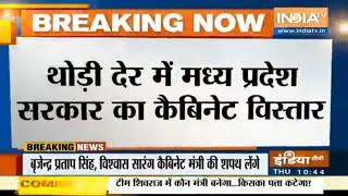 शिवराज की कैबिनेट में बढ़ेगा सिंधिया का कद, उनके खेमे से ये 9 नेता बनेंगे मंत्री - INDIATV