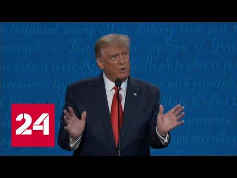 Трамп считает, что Россия платила Байдену