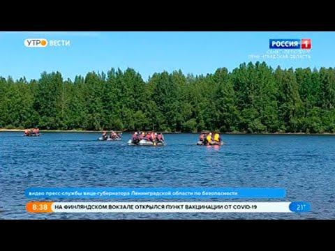 Вести Санкт-Петербург. Выпуск 8:35 от 10.06.2021