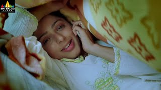 Nuvu Nenu Prema Movie Bhumika and Surya Phone Call Scene | Telugu Movie Scenes | Sri Balaji Video - SRIBALAJIMOVIES