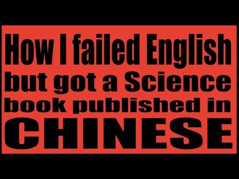 My brief YouTube story and how I ended up publishing a children's science book in chinese