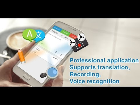 Voice Record - Translator Free 2 4 Download APK for Android - Aptoide