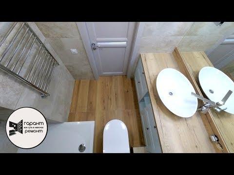 НЕВЕРОЯТНО КРАСИВАЯ КВАРТИРА!! Совмещенная ванная комната. photo