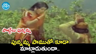 Sri Priya & Murali Mohan Super Comedy Scene | Pottelu Punnamma Movie | iDream Movies - IDREAMMOVIES